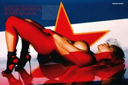 Дражена Габрик, фото 2. Drazena Gabric for Playboy Serbia December 2010, photo 2